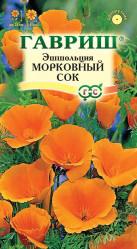 Эшшольция Морковный сок 0,2гр. однол. (Гавриш)