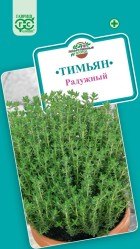 Пряные травы, Аптека Тимьян ползучий (чабрец) Радужный 0,05гр. (Гавриш)