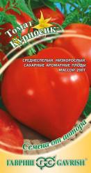 Томат Курносик 0,1гр. автор. (Гавриш)