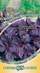 Базилик Витаминчик фиолетовый 0,3гр. (Гавриш)