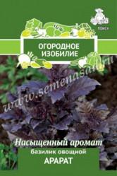 Базилик Арарат (фиолетовый) 0,25гр. (Огород.изоб. Поиск)