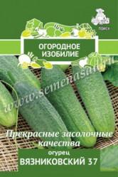 Огурцы Вязниковский 37 0,5гр. (Огород.изоб. Поиск)