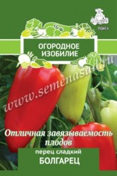 Перец сладкий Болгарец 0,25гр. (Огород.изоб. Поиск)