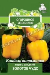 Перец сладкий Золотое чудо  0,25гр. (Огород.изоб. Поиск)