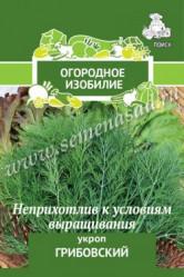 Укроп Грибовский  3гр. (Огород.изоб. Поиск)