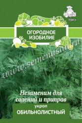 Укроп Обильнолиственный  3гр. (Огород.изоб. Поиск)