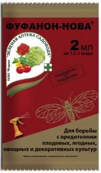 Фуфанон-Нова (пакет 2мл.)  ЗАС