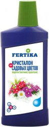 Фертика Кристалон  для Садовых цветов  фл.500мл.