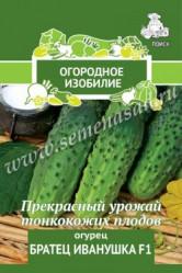 Огурцы Братец Иванушка F1 0,5гр. (Огород.изоб. Поиск)