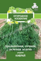 Укроп Кибрай 3гр.  (Огород.изоб. Поиск)