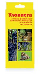 Ловушка Уловиста  от виногр.гроздевой листовертки (пластина) ВХ