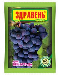Здравень Виноград Турбо (пак.150гр.)