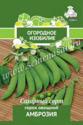 Горох Амброзия (сахарный) 10гр. (Огород. изоб. Поиск)