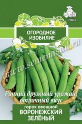 Горох Воронежский зеленый 10гр. (Огород. изоб. Поиск)