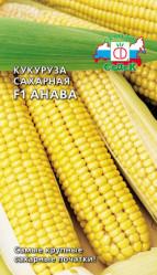 Кукуруза Анава (сахарная) 4гр. (Седек)