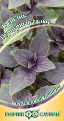 Базилик Пурпурный салют, красный 0,3гр. (Гавриш)