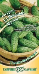 Огурцы Веселые друзья F1 10шт. автор. (Гавриш)