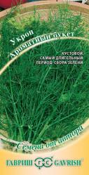 Укроп Ароматный букет 2гр. автор.  (Гавриш)