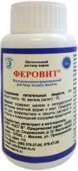 Феровит (фл .100мл.)