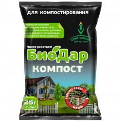 БиоДар - компост (пак.25гр.) ЕС-ДГ