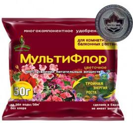 МультиФлор  Комнатные и балконные растения (пак.50гр.)