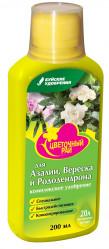 Цветочный Рай  для Азалии, Вереска и Рододендрона фл.0,2л. Буй