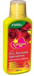Цвет.Рай  для Роз, Бегоний и Хризантем фл.0,2л. Буй
