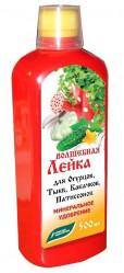Волшебная Лейка  для Огурцов, кабачков  фл.0,5л. (Буй)