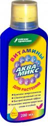 Аквамикс (водный раствор)  фл.0,2л. Буйские удобрения