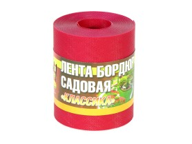 Лента бордюрная Экопласт  Классика Красная 15см. дл.9м.