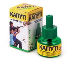 КАПУТ Жидкость для фумигатора от комаров (30мл.) ВХ
