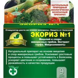 Экориз №1 для Овощных культур (уп. 9 доз)