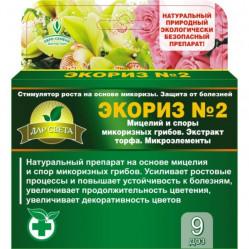 Экориз №2 для Цветочных культур (уп. 9 доз)