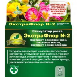 ЭкстраФлор  №2 (уп. 9 доз)  ЕС-ДГ