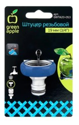 Штуцер Green Apple резьбовой 19мм, 3/4' внутр.резьба, алюм., TPR GWTA20-053