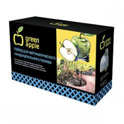 Набор для автомат.микрокапельного полива 2 Green Apple GWDK20-072