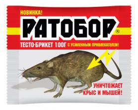 Ратобор (тесто-сырный брикет) (пак.100гр.) ВХ