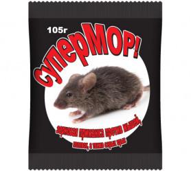 СуперМОР (зерновая приманка) (пак.105г.) (ВХ)