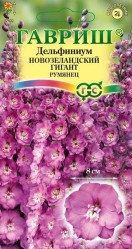 Многолетние цветы - Дельфиниум махровый Новозеландский гигант Румянец 3шт (Гавриш)