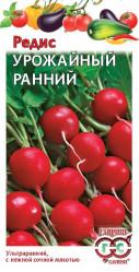 Редис Урожайный ранний 3гр. (Гавриш)