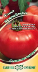 Томат Красный петух 0,1гр. (Гавриш)
