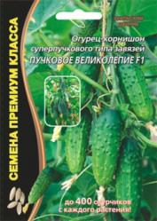 Огурцы Пучковое великолепие F1 5шт (Урал. Дачник)