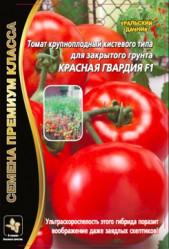 Томат Красная Гвардия 8 шт (Урал. Дачник)