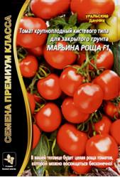 Томат Марьина Роща 8 шт (Урал. Дачник)