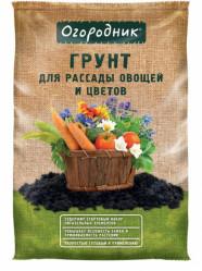 Грунт Огородник для Рассады и овощей  9л.