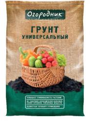 Грунт Огородник Универсальный  9л.