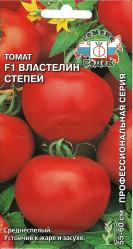 Томат Властелин Степей F1 0,05гр. (Седек)