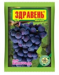 Здравень Виноград Турбо (пак.30гр.)