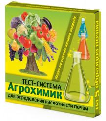 Агрохимик тест-система для определения кислотности (5амп*1мл) (ВХ)