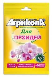 Агрикола  для Орхидей (пак.25гр.)
